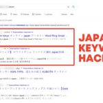 Japanese-Keyword-Hack